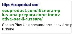https://ecuproduct.com/it/snoran-plus-una-preparazione-innovativa-per-il-russare/